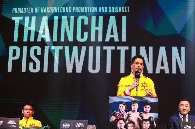 Srisaket Sor Rungvisai, Thainchai Pisitwuttinan, Nuttadaj Vachirarattanawong