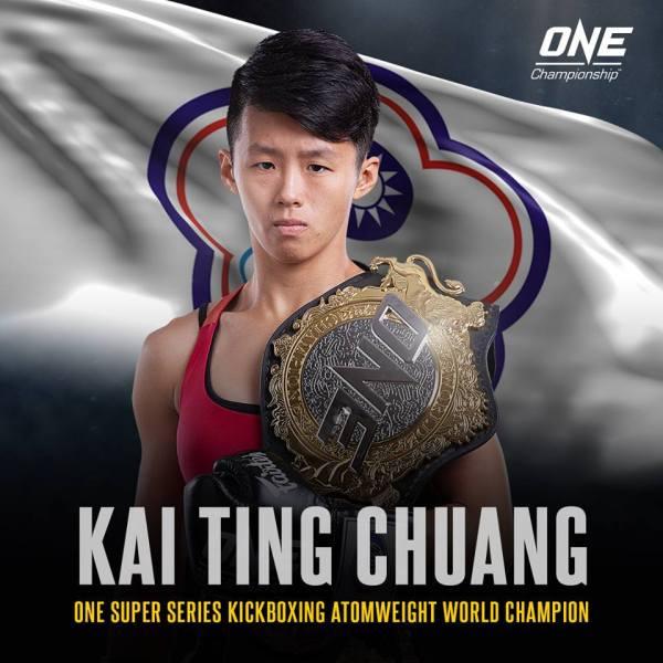 Kai Ting Chuang (Facebook/ONE Championship)