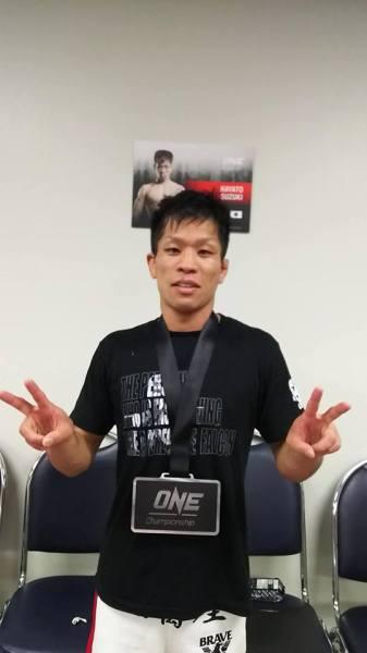 Hayato Suzuki