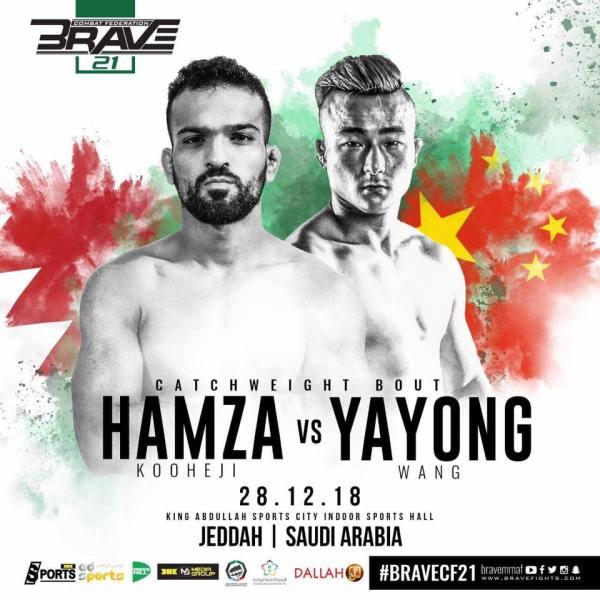 Hamza AlKooheji, Yayong Wang