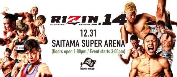 'Rizin FF 14' poster