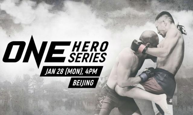 ONE Hero Series January