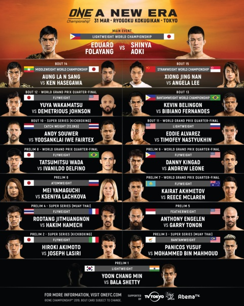 'ONE: A New Era' fight card