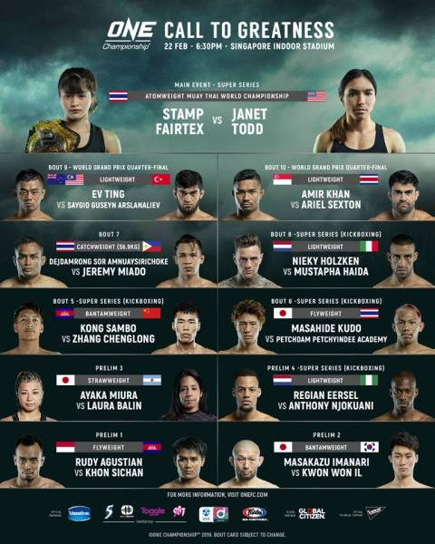 'ONE: Call to Greatness' fight card
