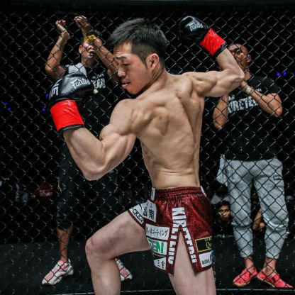 Kenta Yamada (© ONE Championship)