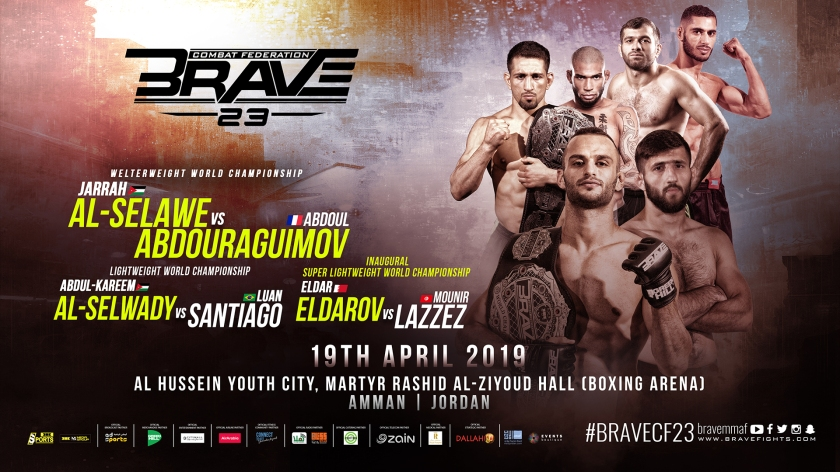 'Brave 23: Pride and Honor' poster