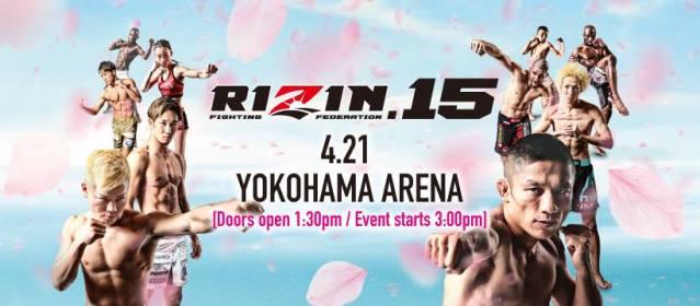 'Rizin 15' fight card