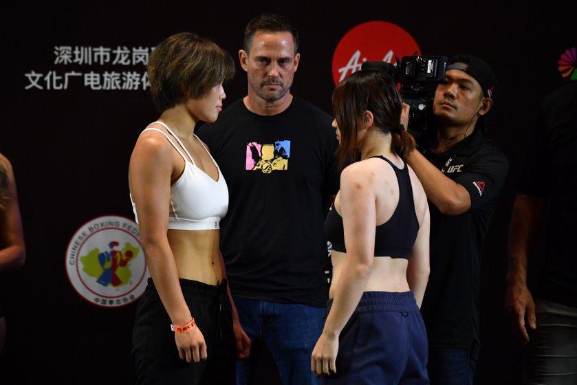 Mizuki Inoue, Wu Yanan