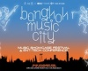 Bangkok Music City
